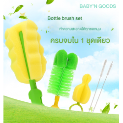 Baby n Goods Bottle Brush set