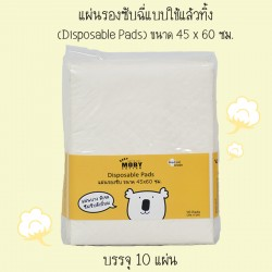 Baby Moby Disposable Baby Underpads  45*60 cm