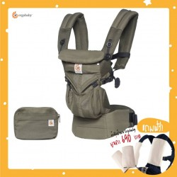 Ergobaby Hipseat Carrier OMNI 360 Cool AIir Mesh - Khaki Green