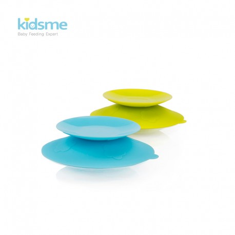 Kidsme Stay-In-Place (2pcs)