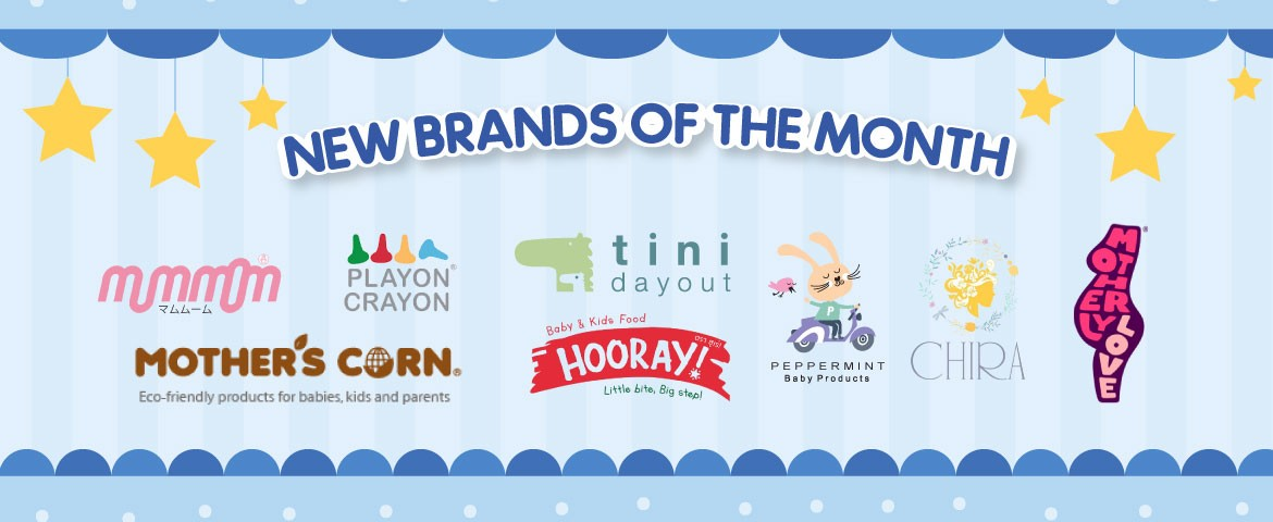 New brands of the month Nov 2018