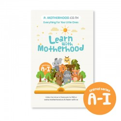 Motherhood Flash Card (Alphabet A-I) - Series 1