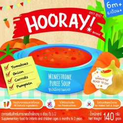HOORAY 6m+ Mixed Vegetable (Minestrone) Soup Puree