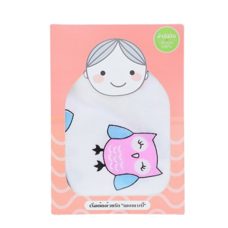 Shawn's Baby Muslin wrapping gift box Cartoon owl